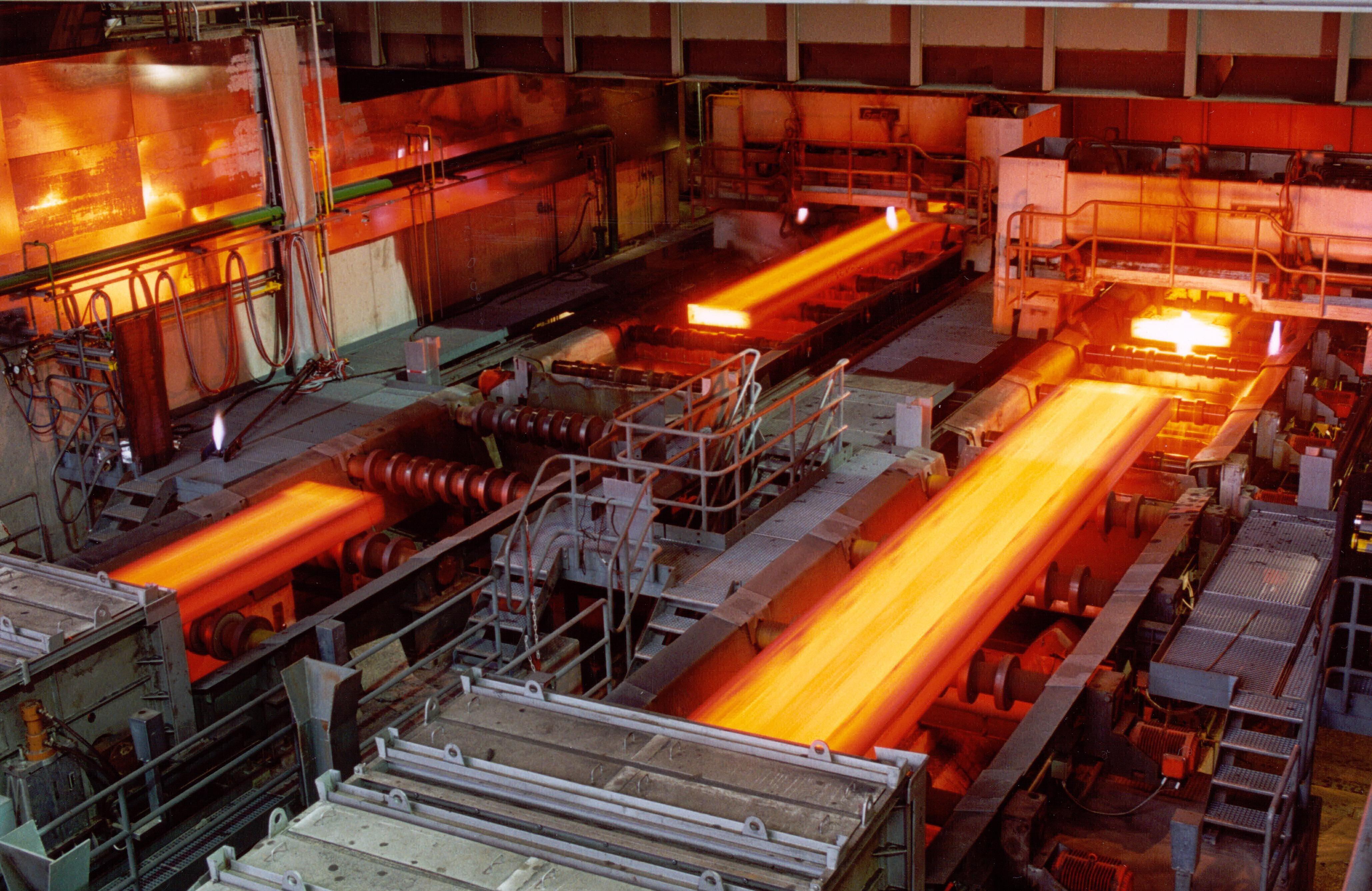 چهارمین نشست  کمیته راهبردی  همایش چشم انداز صنعت، فولاد و معدن