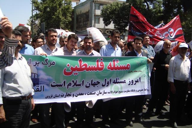راهپیمایی روز قدس در قزوین